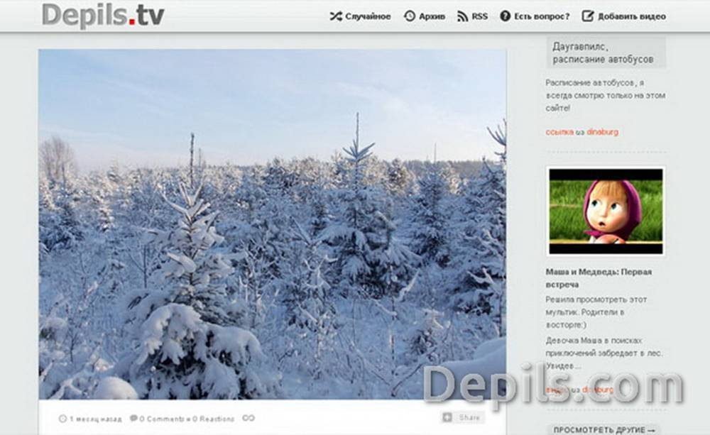 проект Depils.tv